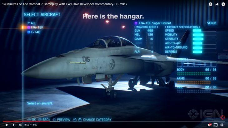 河野Pによるエースコンバット7実況動画のコメントを拾って注釈を加えてみる