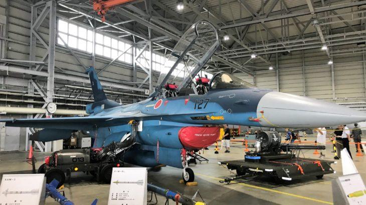 松島基地航空祭でエースコンバット7を F-2で試遊した!