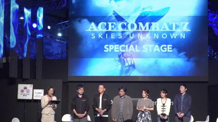 TGS2018 0923『ACE COMBAT™ 7: SKIES UNKNOWN』スペシャルステージでの新情報