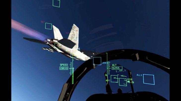 エースコンバット7のVR ミッション01-#1