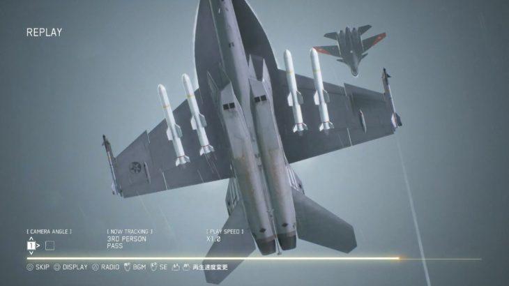エースコンバット7のキャンペーン ストーリー の謎に迫る 07(不審な懲罰部隊の活用)