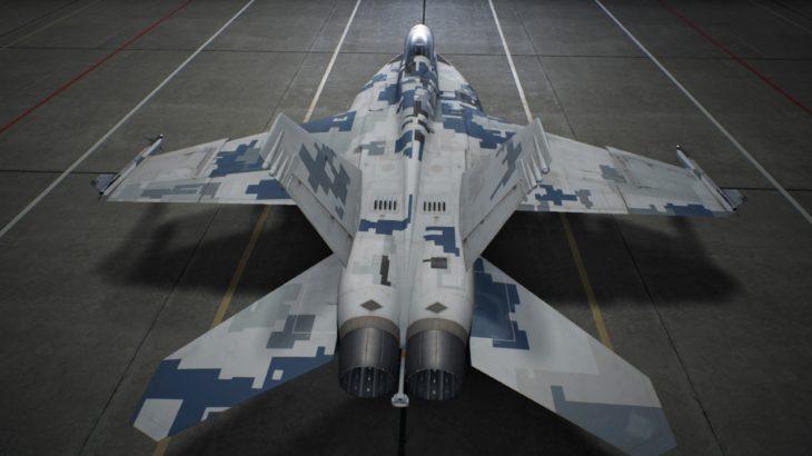 エースコンバット7のネームド機体スキンを集めろ MAP付き(ミッション1~12)