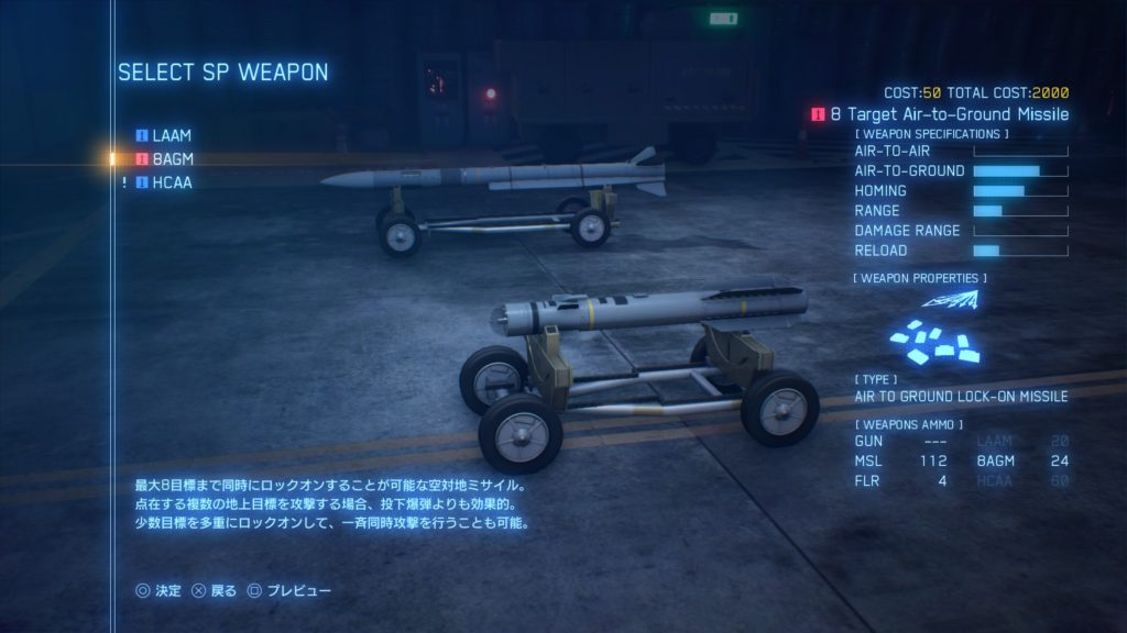 ACE COMBAT™ 7: SKIES UNKNOWN_Typhoon8AGM