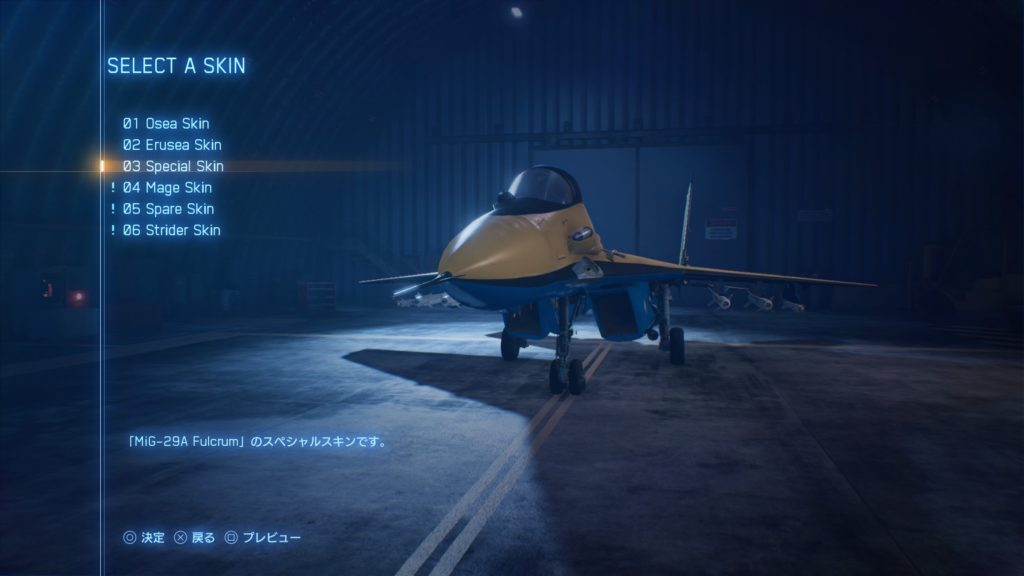 ACE COMBAT™ 7: SKIES UNKNOWN_MiG-29A Fulcrum03 Special Skin