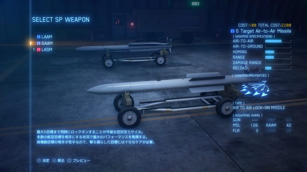 ACE COMBAT™ 7: SKIES UNKNOWN_Su-35S6AAM
