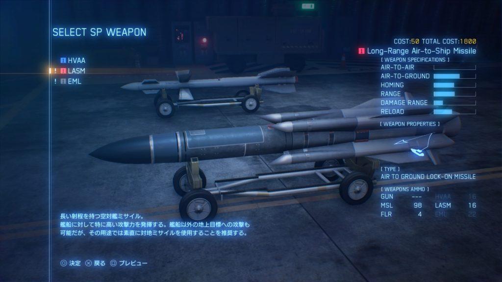 ACE COMBAT™ 7: SKIES UNKNOWN_Su-33 Flanker-DLASM