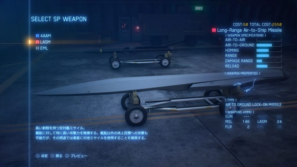 ACE COMBAT™ 7: SKIES UNKNOWN_X-02S Strike Wyvern LASM