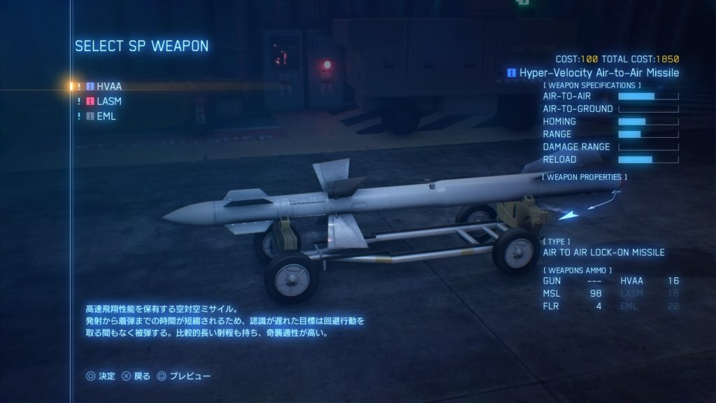 ACE COMBAT™ 7: SKIES UNKNOWN_Su-33 Flanker-DHVAA