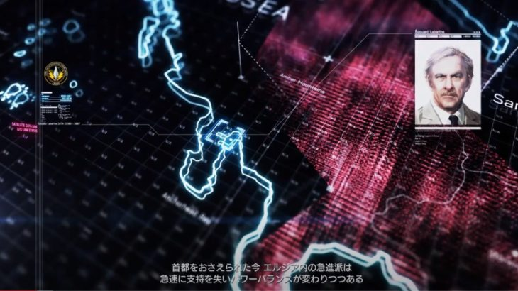 エースコンバット7のキャンペーン ストーリー の謎に迫る 13(ミッション16エルジア軍将校語る)